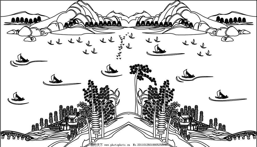 山水 矢量 传统文化 文化艺术 花纹花边 底纹边框 ai 雕花 隔断 装饰