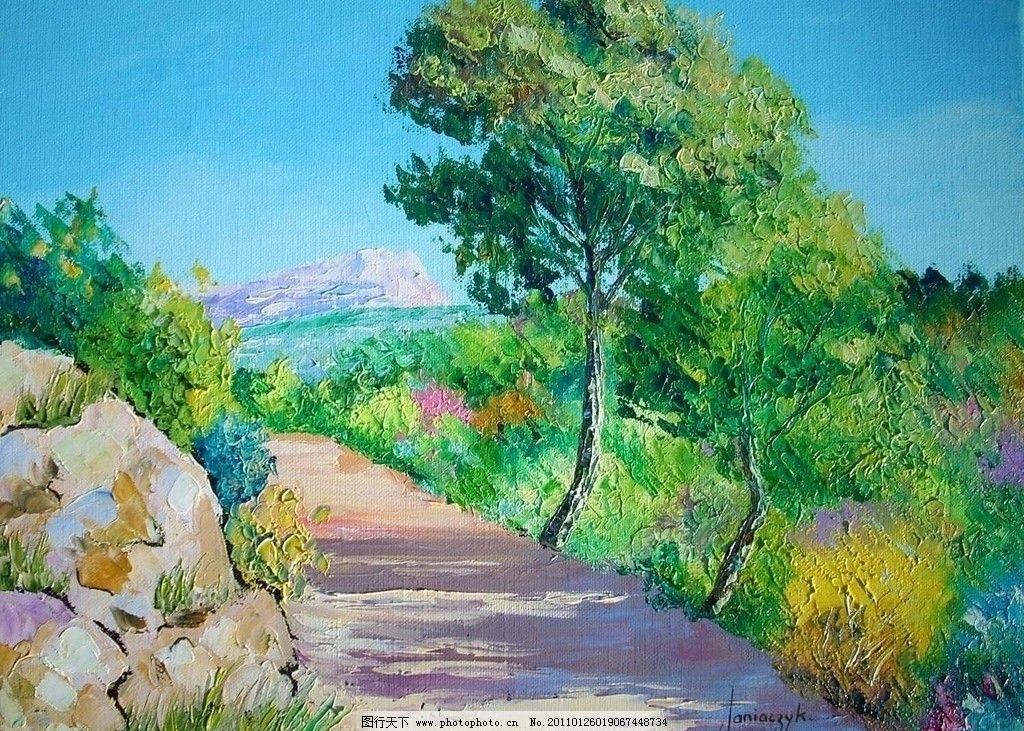 田园油画 绘画 手绘 法国 艺术 海边 风光 世外桃源 色彩 五彩缤纷