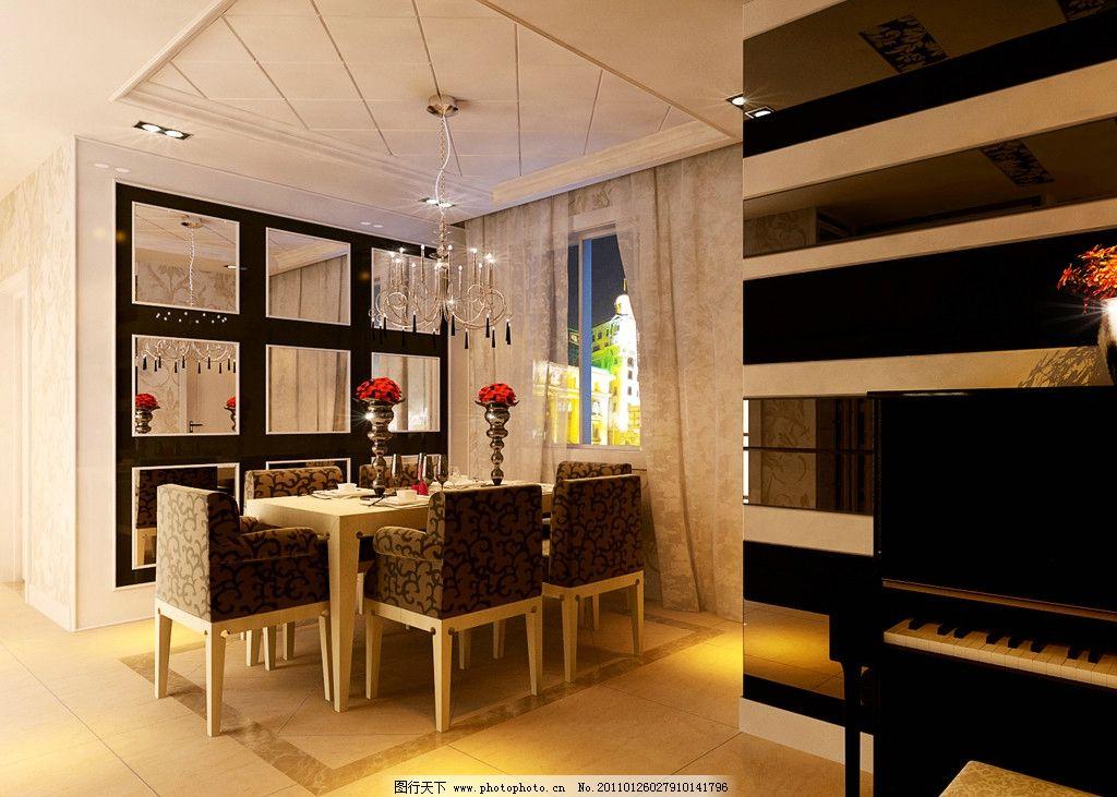 欧式 欧式餐厅 餐桌 吊灯 椅子 餐厅 室内设计 环境设计 设计 300dpi
