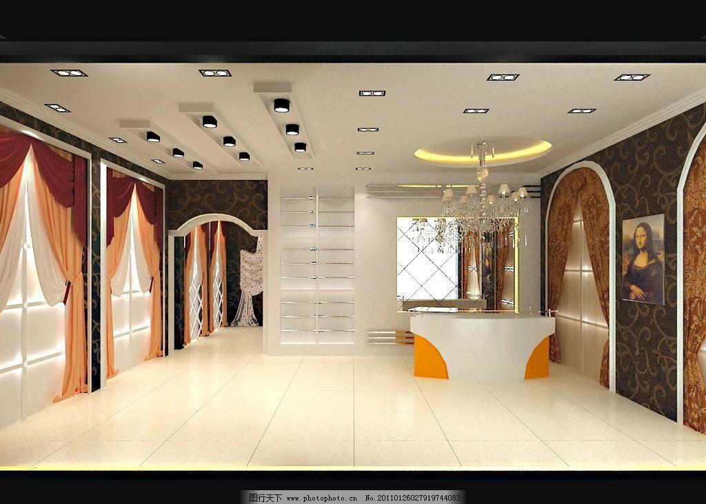 窗帘店大厅装修效果图 吊顶 吊灯 壁纸 吧台 柜子 形象墙