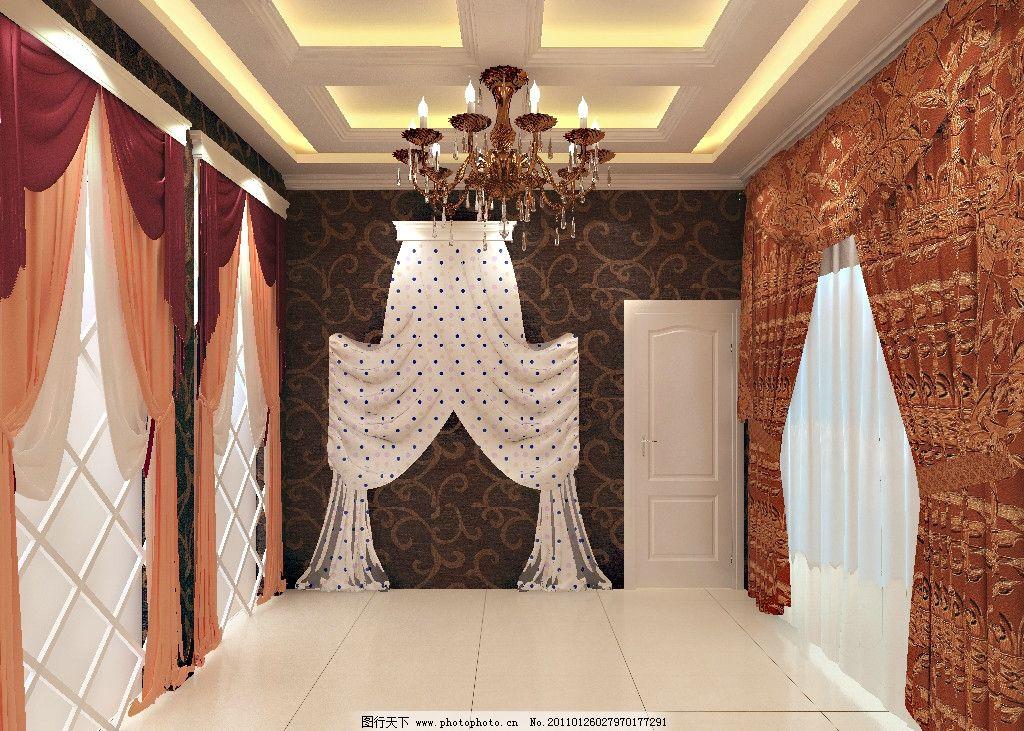 窗帘店 窗帘 吊顶 吊灯 壁纸 室内设计 环境设计 设计 72dpi tif