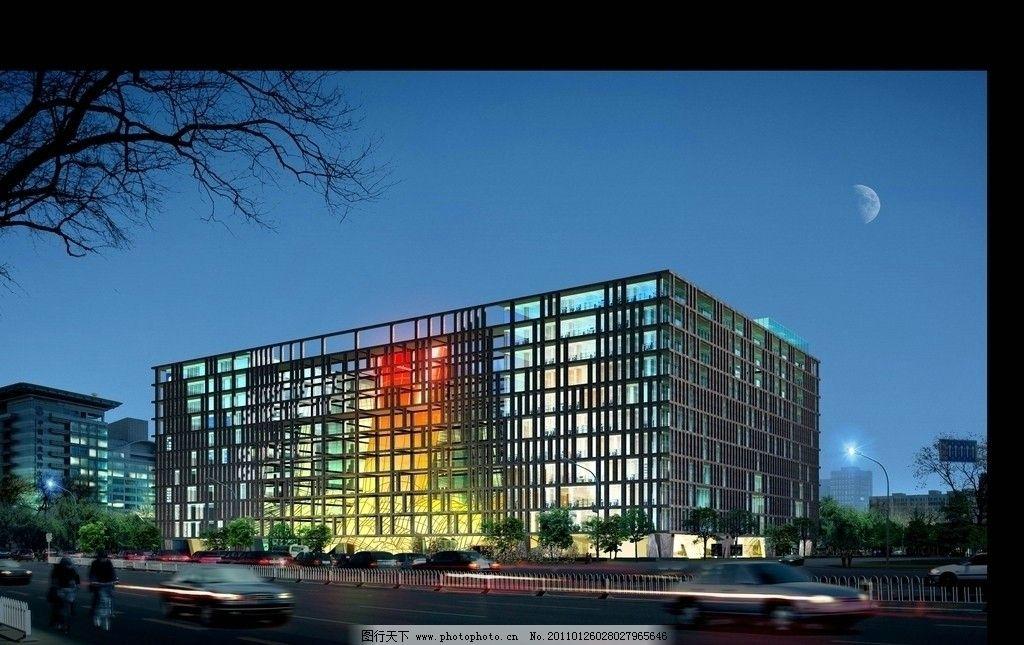 建筑效果图 房子 建筑 建筑素材 楼房 大楼 高楼大厦 可爱房子