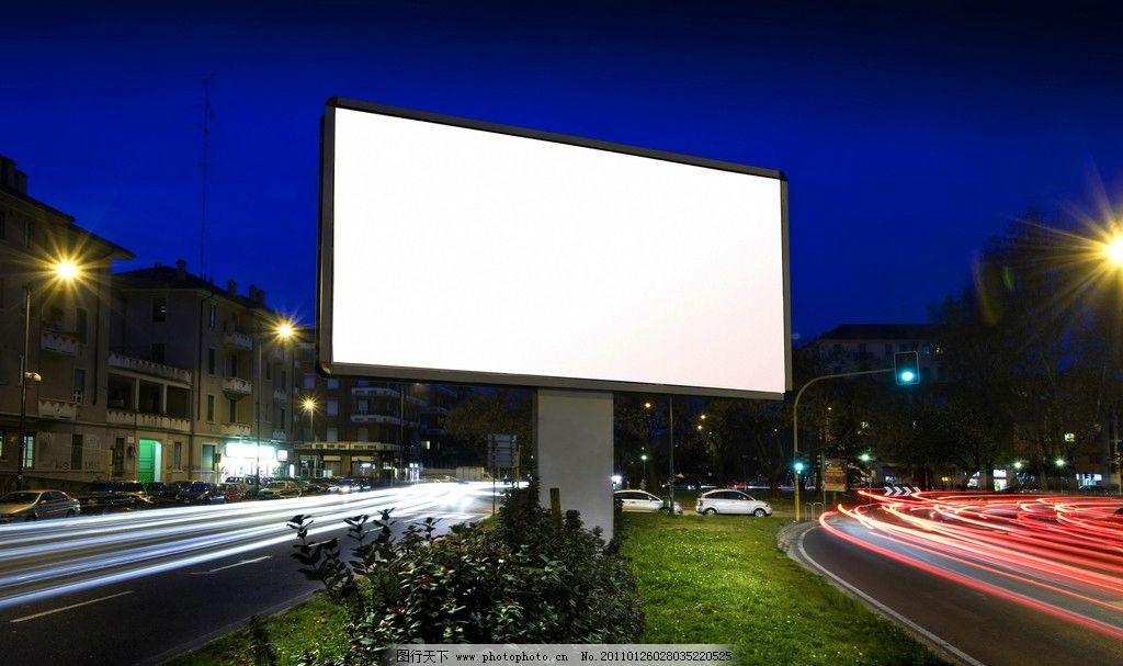 城市户外广告牌图片_建筑设计_环境设计_图行天下图库
