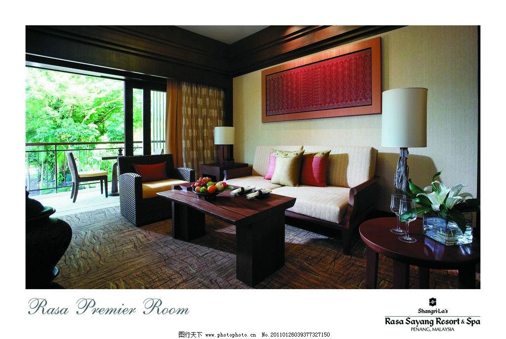 家具设计 沙发 靠枕 枕头 欧式家具 欧式客厅 欧式酒店 茶几 椅子