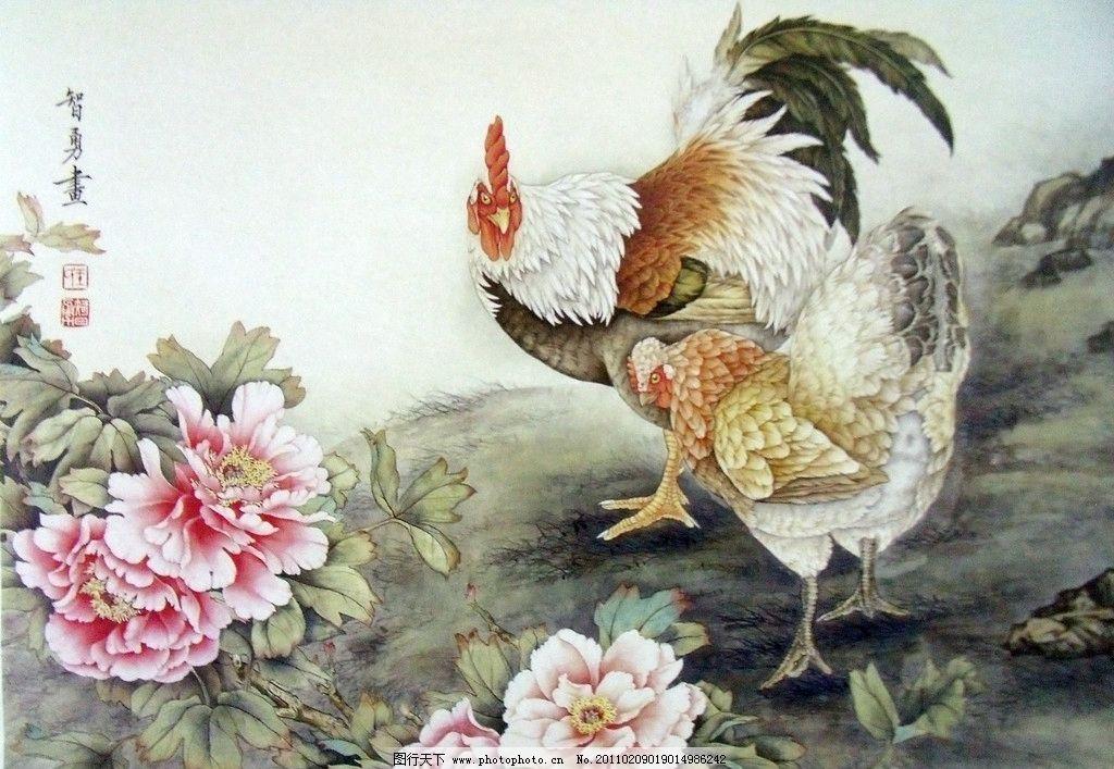 国画花鸟 公鸡 牡丹 中国工笔画 美术国画 水墨画 彩墨画