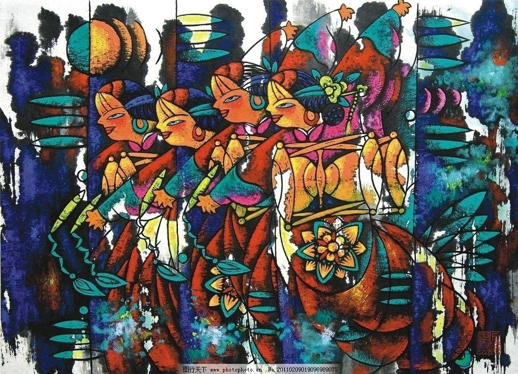 农民画舞蹈 农民画 舞蹈 绘画书法 文化艺术 设计 600dpi jpg