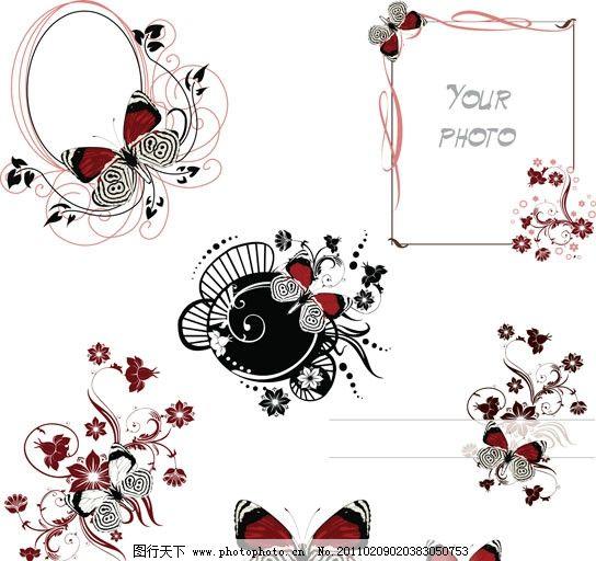 蝴蝶与花纹矢量素材 蝴蝶 花纹 花边 花朵 欧式 底纹 边框 时尚 古典