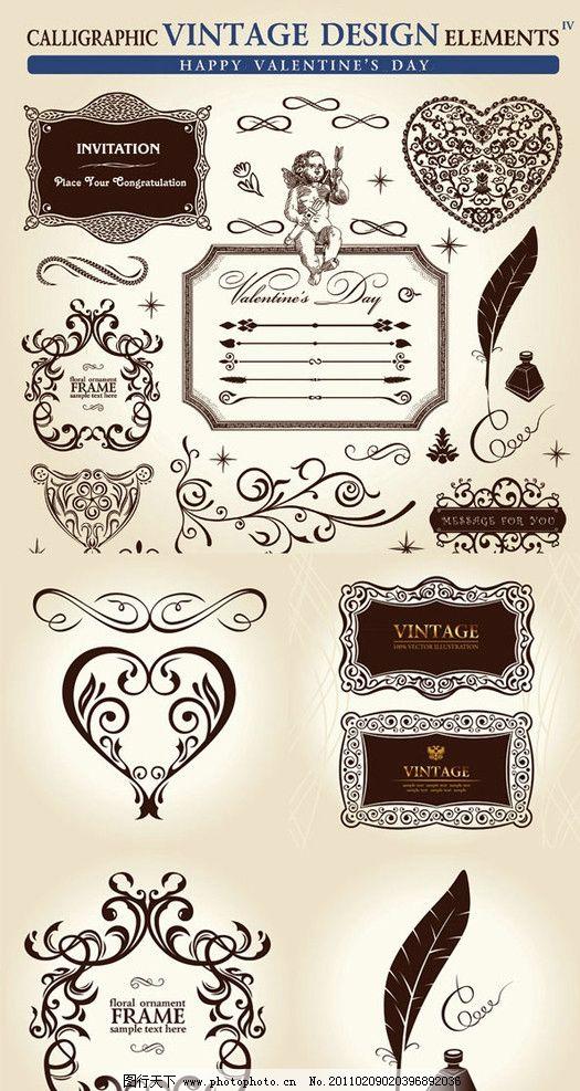 欧式古典花纹 欧式 古典 复古 老式 花纹 花边 羽毛笔 天使 心型 心形