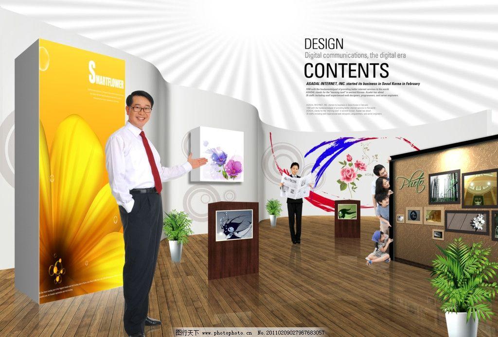 展厅 职业男女 展板 花纹 画框 花盆 地板 室内设计 环境设计 源文件