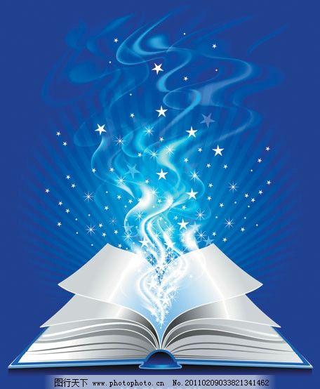 魔法书矢量素材图片