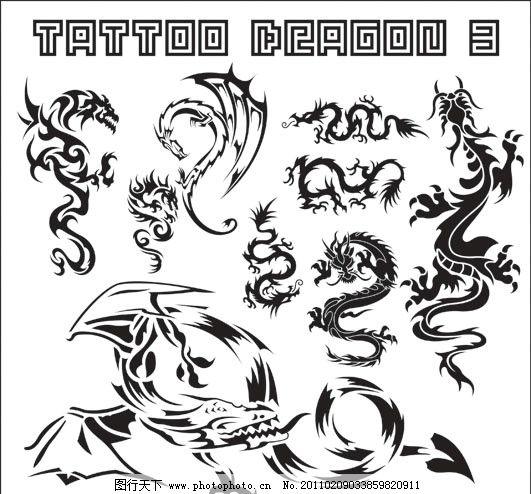 纹身图案矢量素材 纹身 龙 龙头 飞龙 吉祥 图腾 线条 花纹 纹样 花边