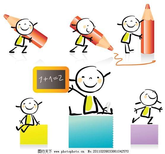 手绘 儿童 表情 笑容 素描 线稿 少儿 铅笔 讲台 上学 写字 矢量素材