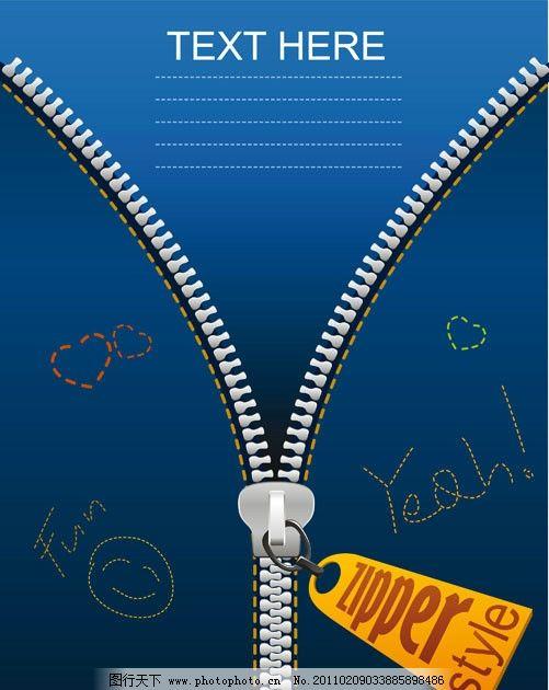 拉链矢量素材 链子 拉索 拉开 打开 衣服拉链 吊牌 标签 底纹