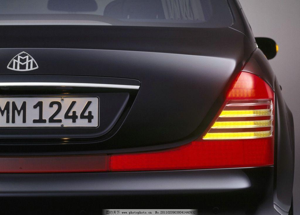 迈巴赫汽车车尾图片