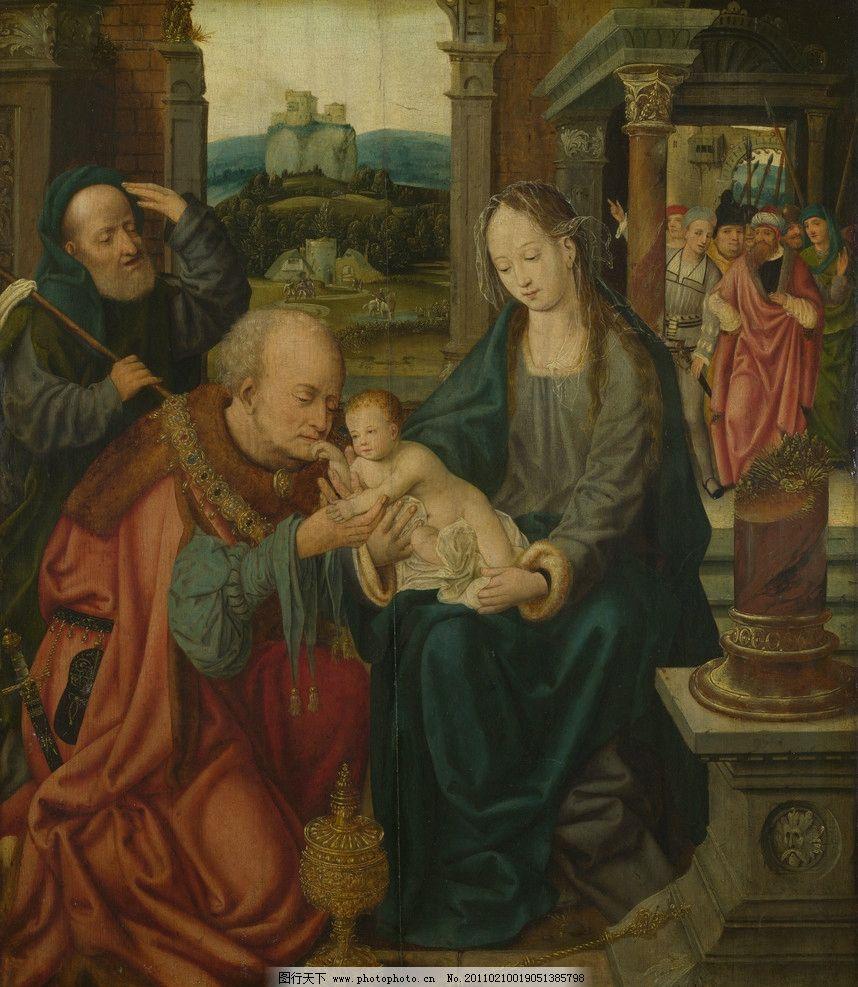 国王 婴儿 人物油画 欧洲油画