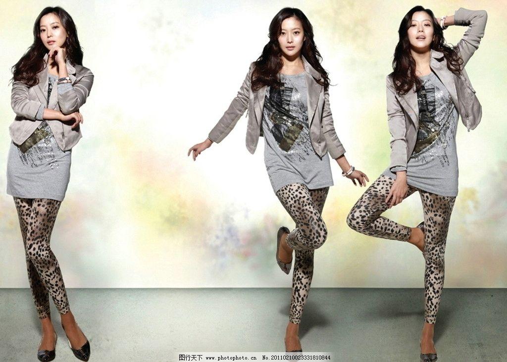 金喜善 韩国第一美女 明星 服装代言 优雅 气质