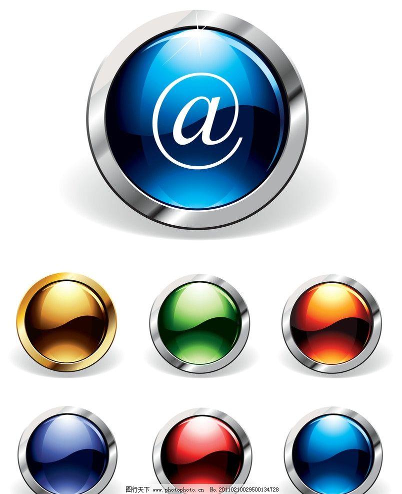 水晶按钮 圆形水晶按钮 质感水晶按钮 网页按钮 图标矢量素材 反光
