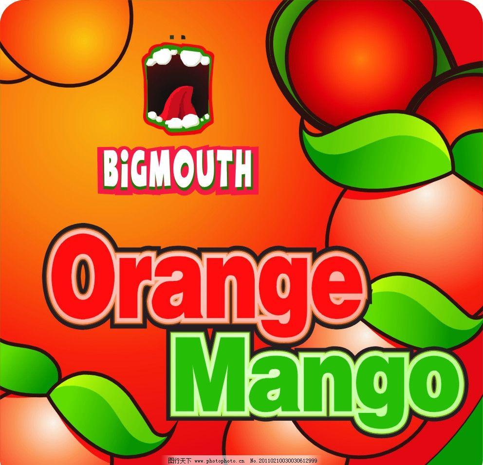 創意海報 海報設計 海報 超個性海報 葉子 橘子 藝術海報 品味海報