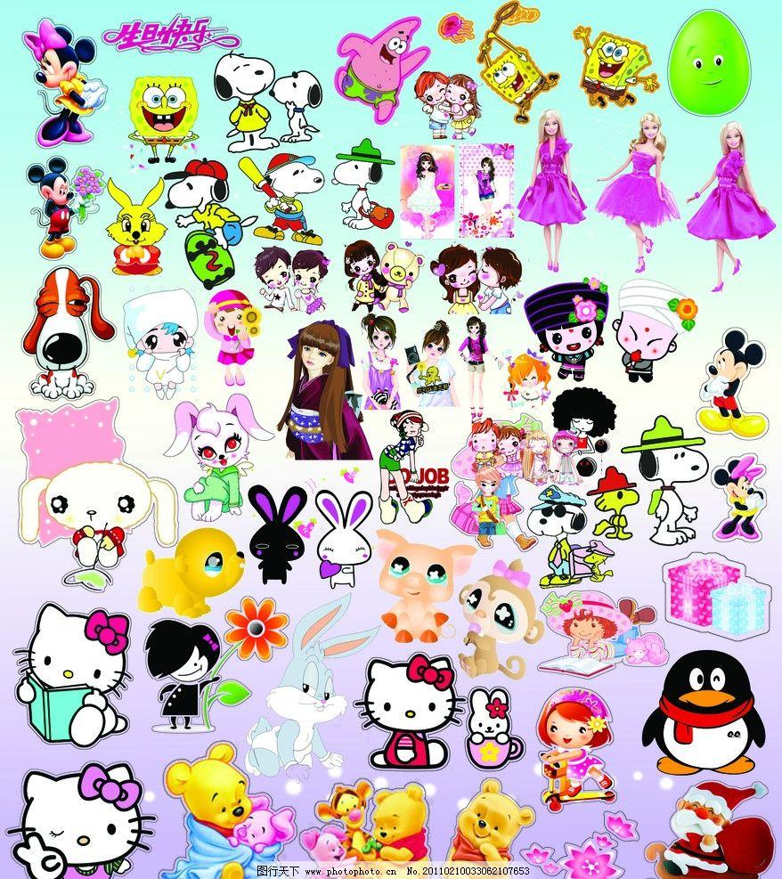 卡通动物 人物 拼图 娃娃 贴画 墙纸 兔 海绵宝宝 乱图 鸡蛋