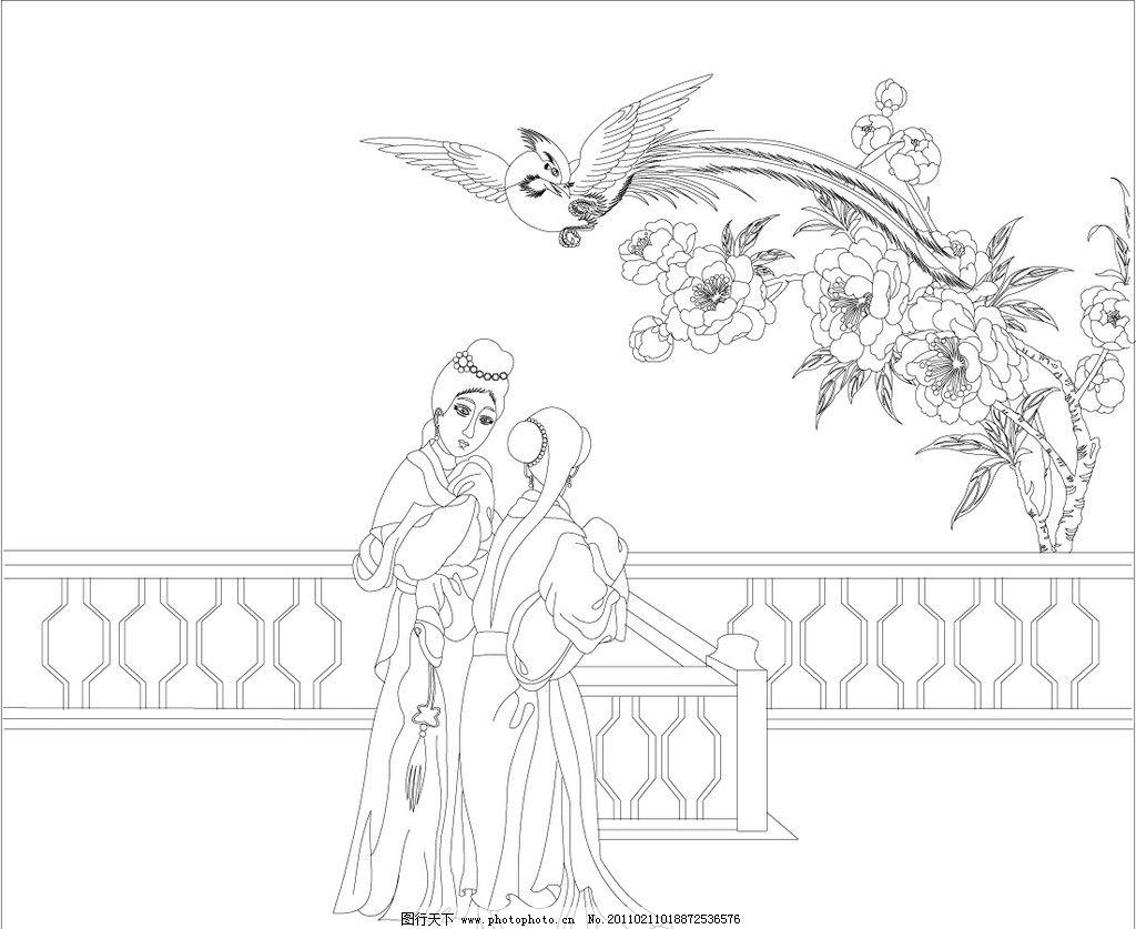 人物风景 矢量 花纹花边 底纹边框 雕花 隔断 装饰品 镂板 镂空雕花