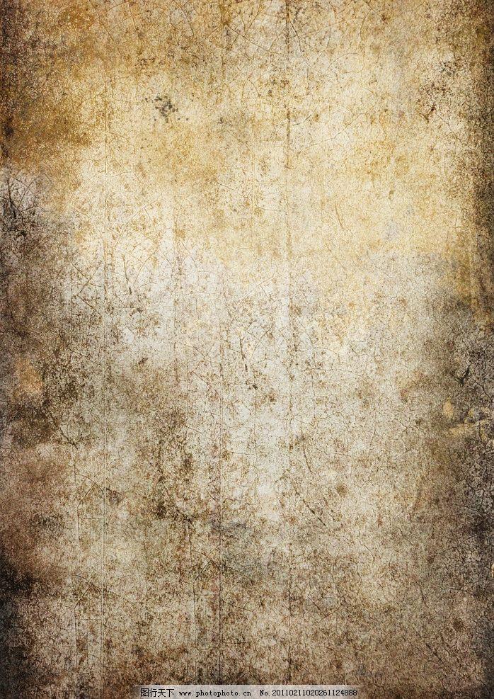 仿旧牛皮纸背景 牛皮纸 肌理 破旧 暗调 纹理 复古 背景底纹 底纹边框