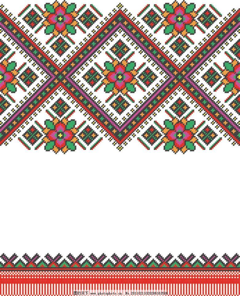 地毯花纹 欧式花纹 丝织花纹 布料花纹 面料花纹 花边 无缝 底纹 古代