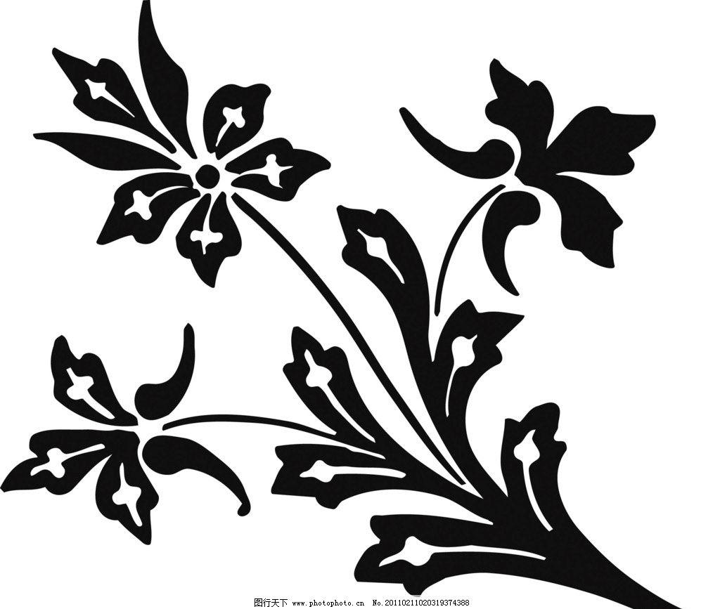 黑白图案 花卉 黑白花卉纹样 花边花纹 底纹边框 设计 300dpi jpg