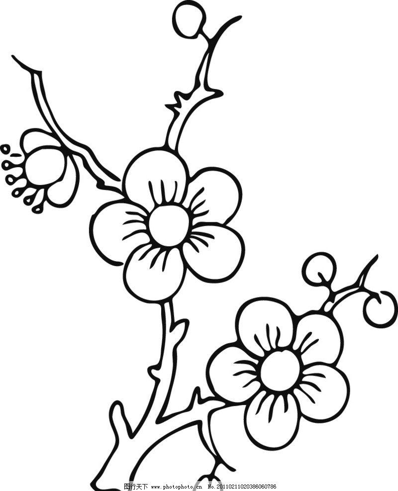 黑白线描花卉 梅花 花边花纹 底纹边框 设计 300dpi jpg