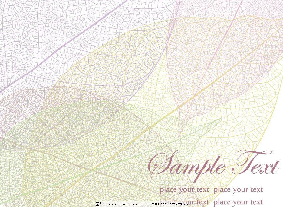 手绘线条树叶背景图片