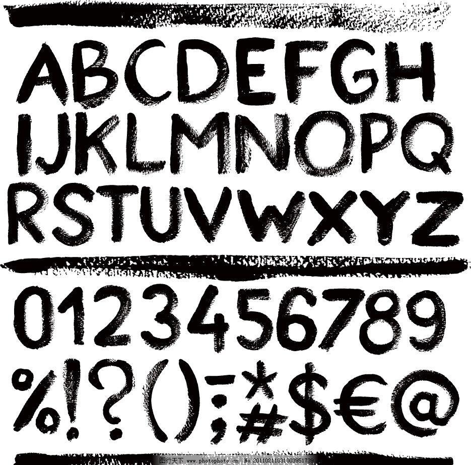 手绘英文字母矢量素材图片