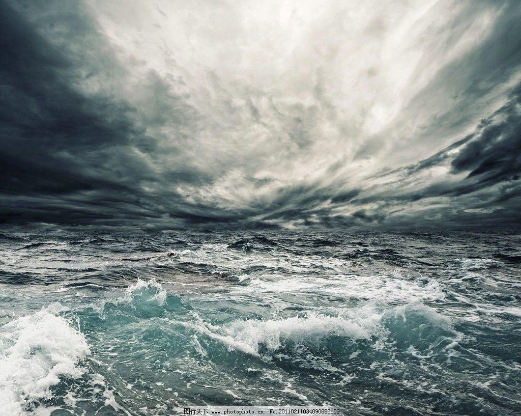 疯狂的海面 阴沉 乌云 波涛 波浪 海浪 风雨欲来风满楼 自然景色高清