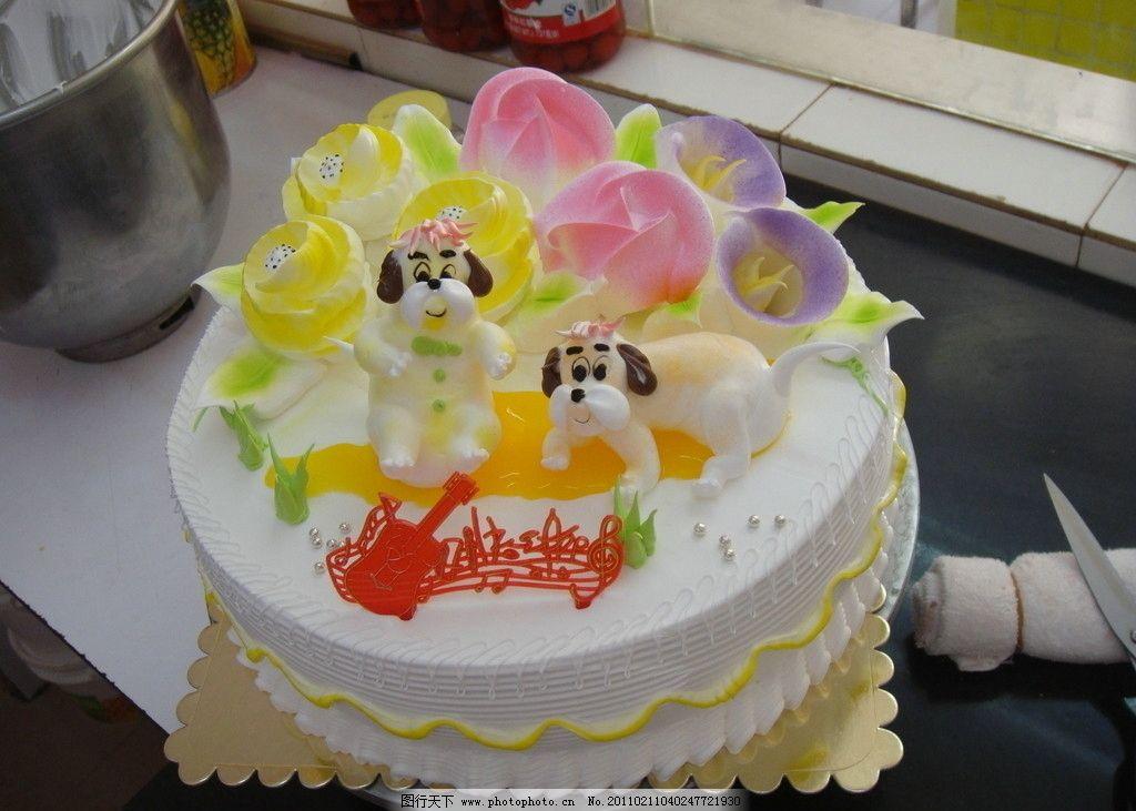 生肖狗 狗奶油蛋糕 卡通狗 蛋糕图片 传统美食 餐饮美食 摄影 72dpi