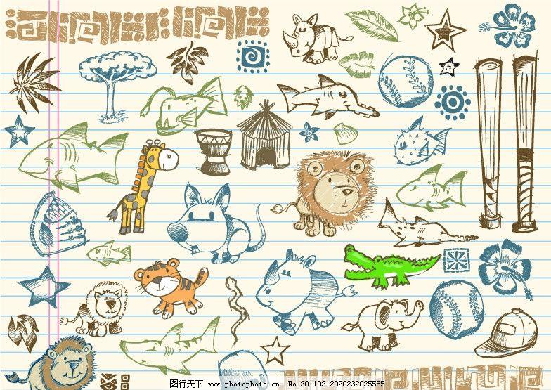 手绘卡通图案 卡通猫图案 恐龙 狮子 长颈鹿 火炬 鱼 大象 手绘卡通猫