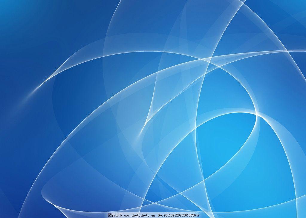 炫光背景高清素材 蓝色 白光 科技 交叉