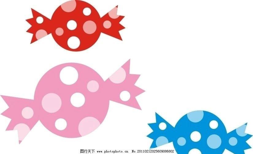 缤纷糖果 糖果 红色 粉色 蓝色 可爱 餐饮美食 生活百科 矢量 cdr