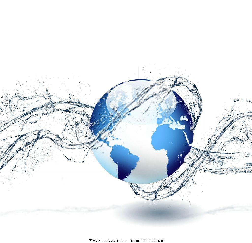 水柱缠绕地球 地球 水 水柱 环绕 环绕地球 水资源 水滴 节约 环保