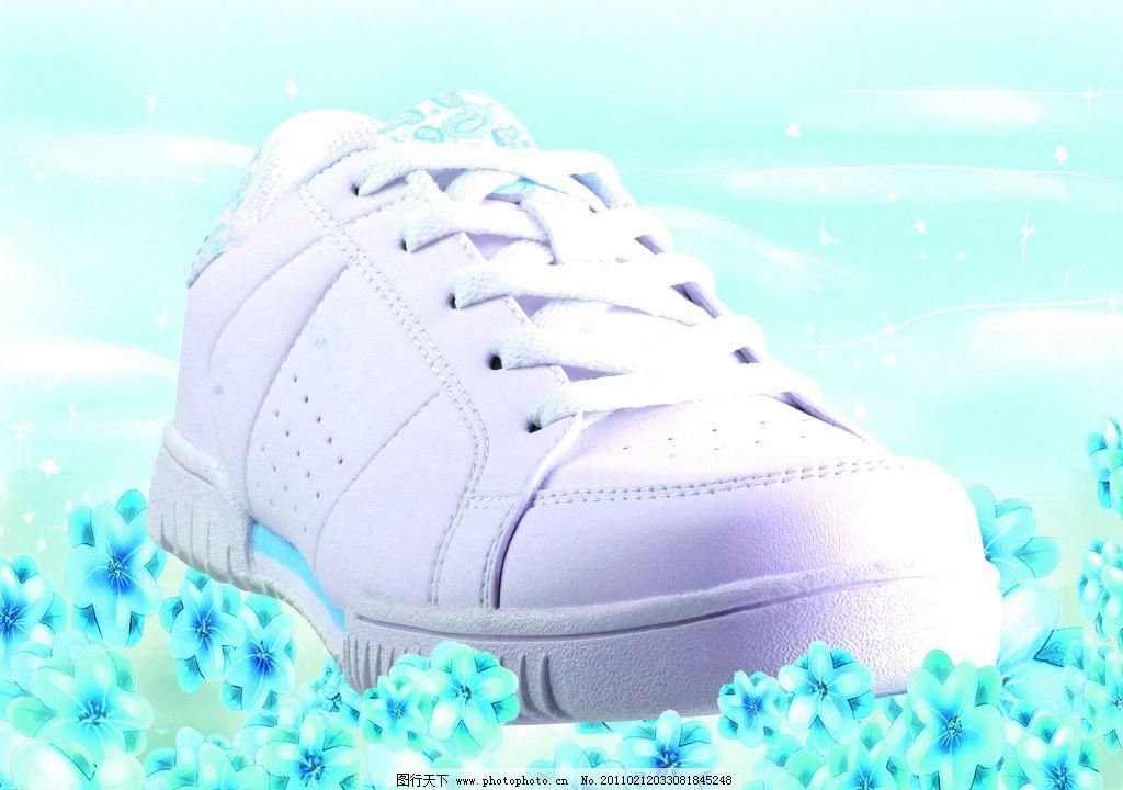 花花 板鞋 天空 时尚 鞋带 滑板 运动 运动品牌 psd分层素材 源文件