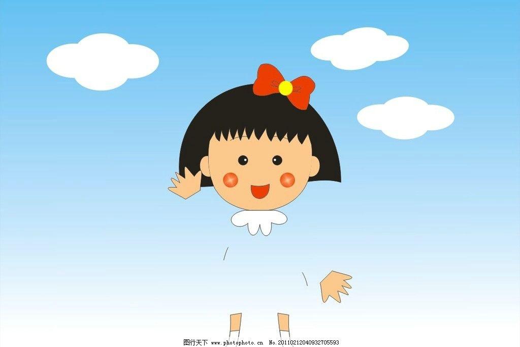 樱桃小丸子 橙色 蝴蝶结 蓝天白云 儿童幼儿 矢量人物