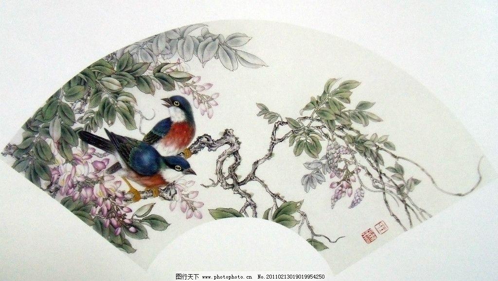 国画山水 花鸟 扇形 淡紫色碎花 枝头对鸟 闹春 中国工笔画 美术国画