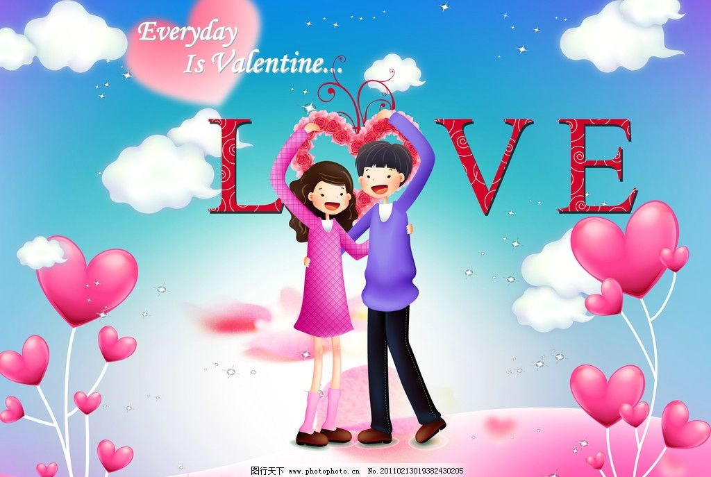 卡通人物 白云 星星 心形 其他 情侣 情人节 love 节日素材 源文件图片