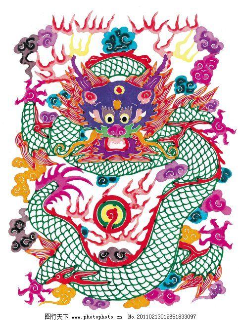 中国剪纸艺术免费下载