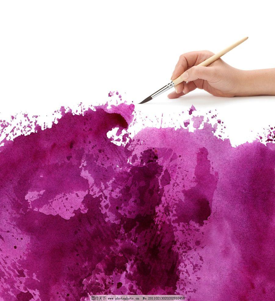 紫色时尚水粉水彩画笔画画图片