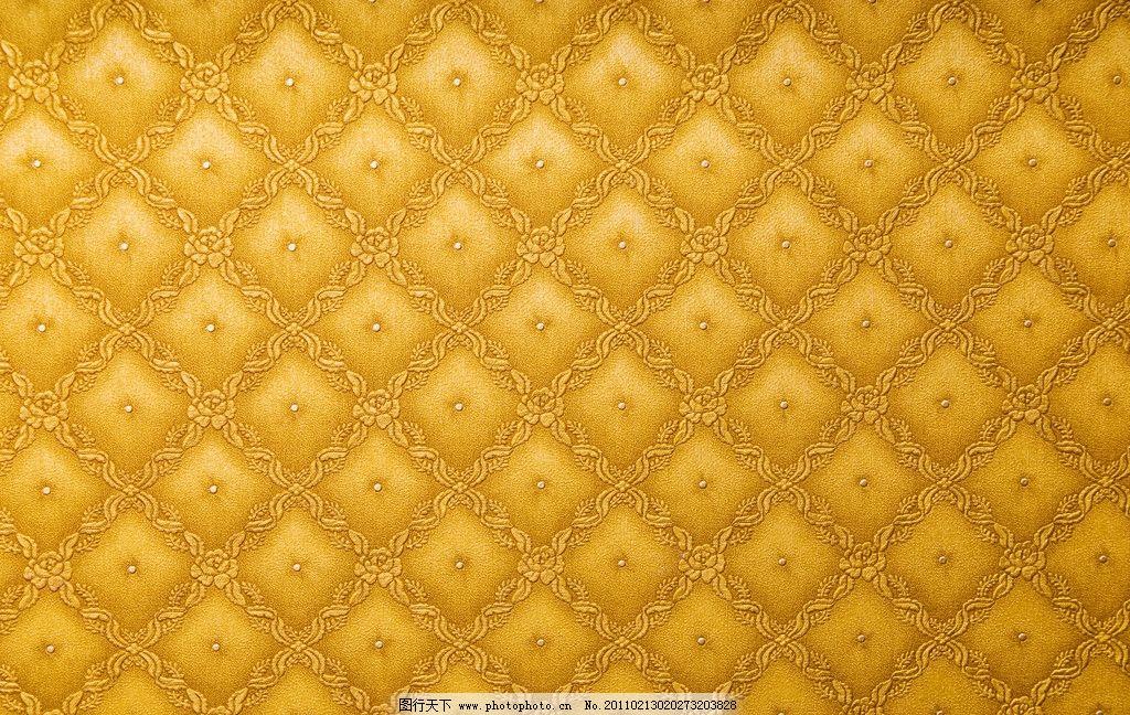 古代布花纹素材