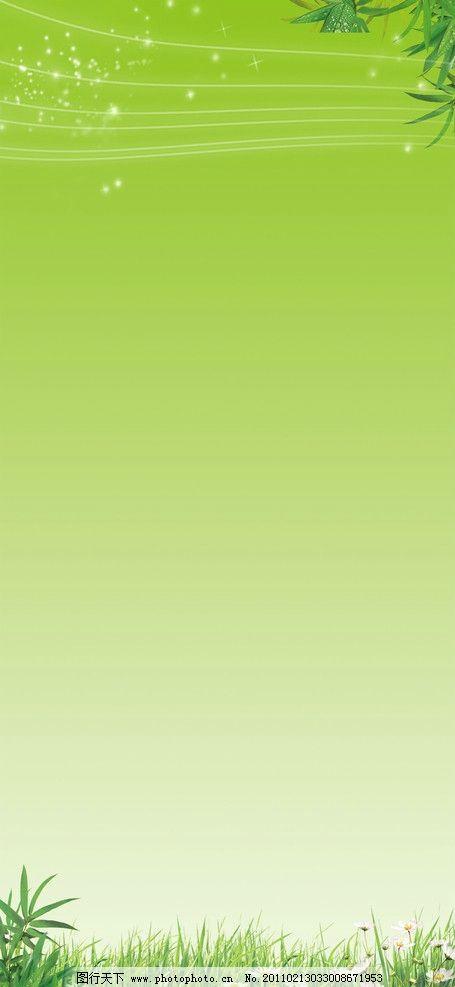 春游x展架背景 春天 透明丝带 丝带 竹子 花 小花 绿色 草地 小草 x