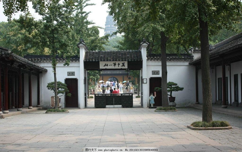 苏州园林 风景 虎丘 江南 建筑 古居 国内旅游 旅游摄影 摄影