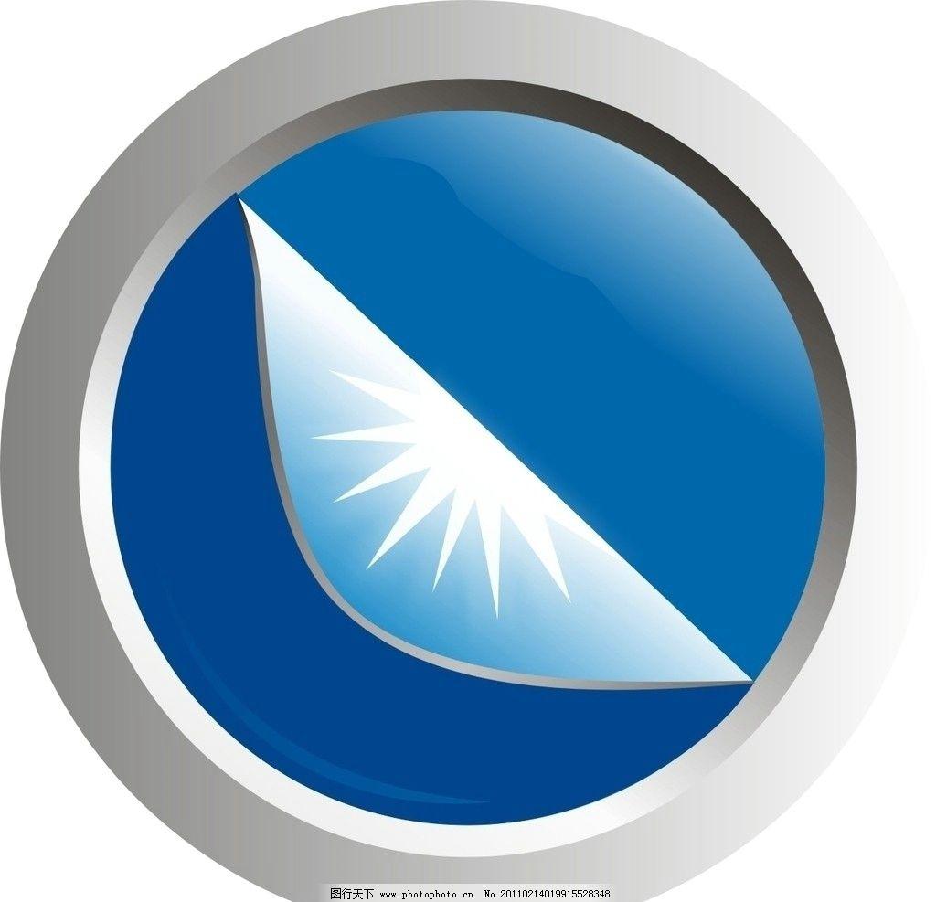 欧普标志 欧普照明 欧普照明标志 企业logo标志 标识标志图标 矢量图片