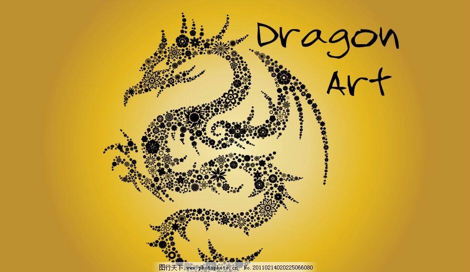 神物 神话 传说 巨龙 花纹 花朵 花纹矢量图 底纹背景 底纹边框 矢量
