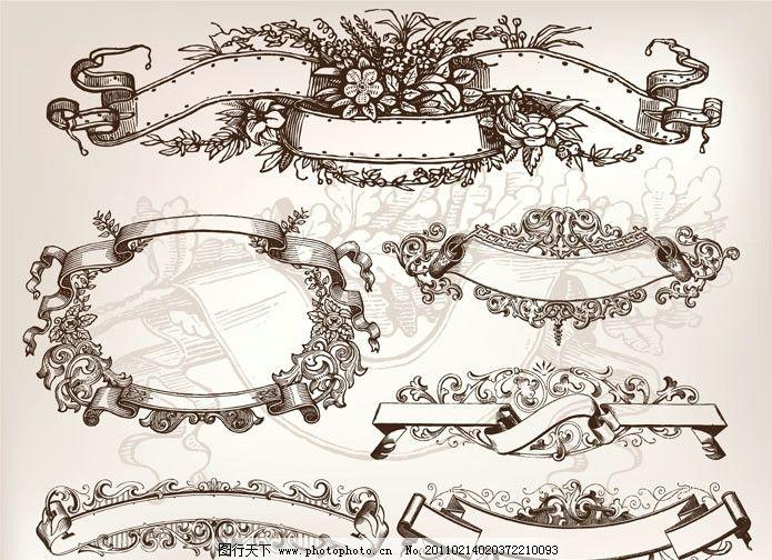 欧式花纹边框 华丽 花边 丝带 古典 复古 怀旧 背景 矢量素材