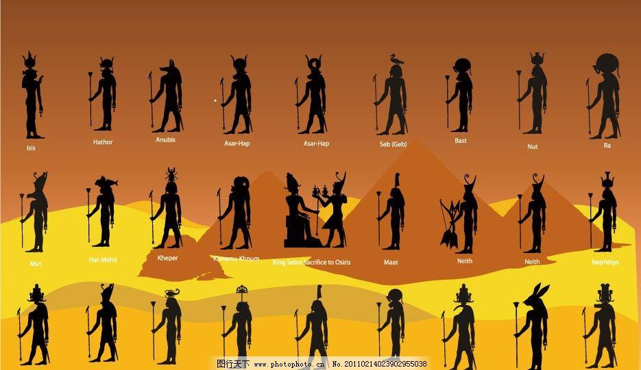 古埃及诸神人物剪影图片