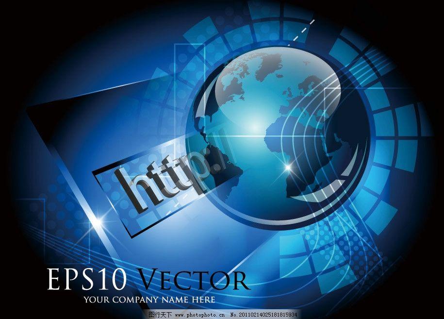 动感线条地球互联网商务科技背景图片